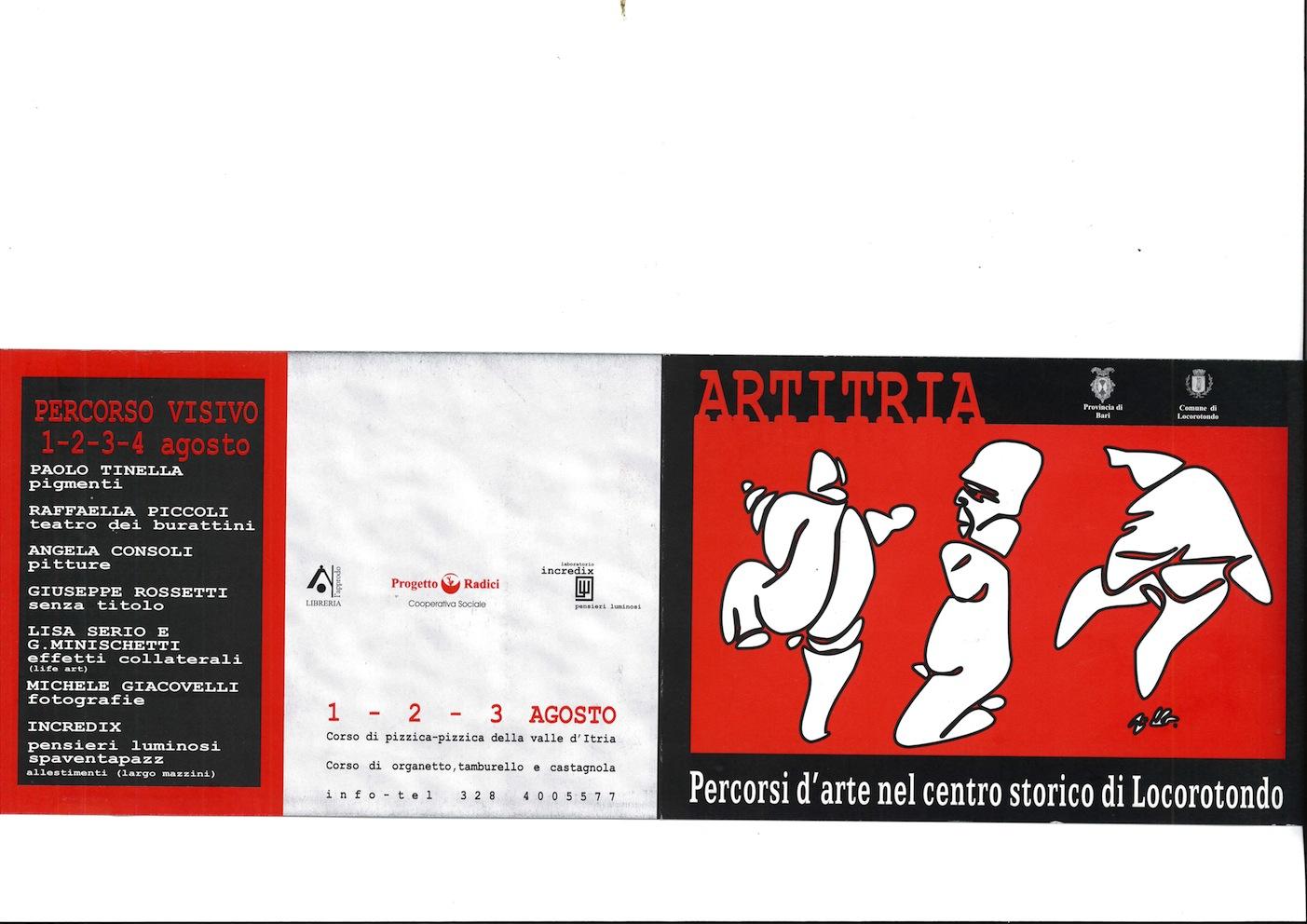 200308_Artitria_00