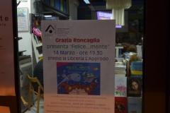 20150314_Roncaglia_06